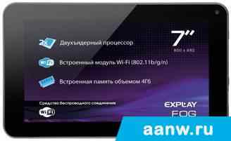 Android планшет Explay Fog 4GB Black
