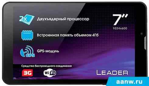 Android планшет Explay Leader 4GB 3G Black