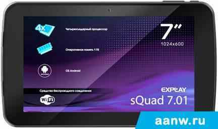 Explay sQuad 7.01 8GB Blue