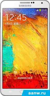 Android смартфон Samsung Galaxy Note 3 Duos (16GB) (N9002)