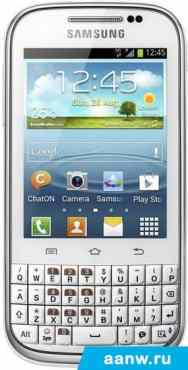 Android смартфон Samsung B5330 Galaxy Chat